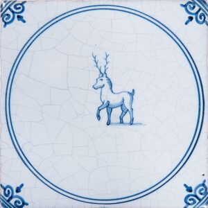 Animals In Circle Blue Glazed Ceramic Tiles 5x5